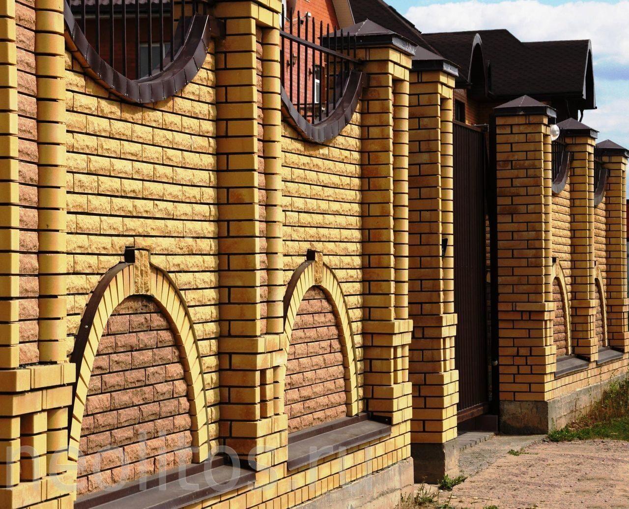 красивые фасадные заборы фото